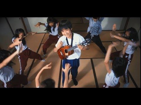 近藤利樹 『ダンシング・ヒーロー』ミュージックビデオ Short.ver