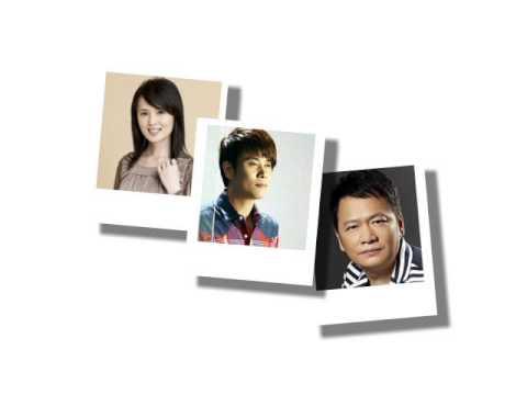 20130302 楊靜 二【周末音樂頌】綠色和平電台