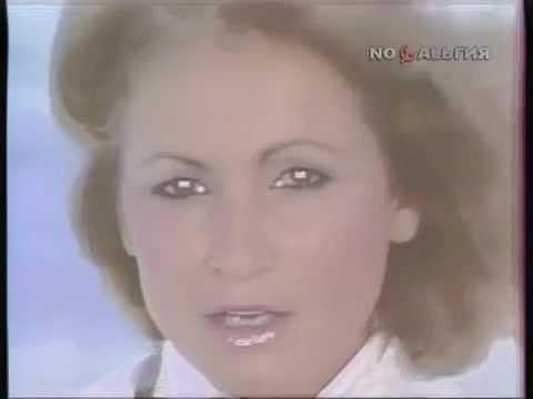 София Ротару - Песня нашего лета