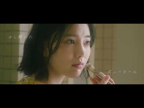 SETA「夏の恥まり」(Official Music Video)