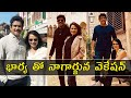 Nagarjuna and his wife Amala enjoying vacation in Switzerland