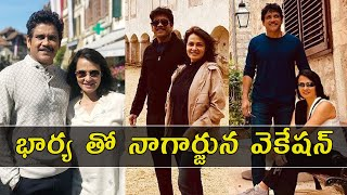 Nagarjuna and his wife Amala enjoying vacation in Switzerl..