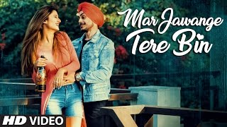 Mar Jawange Tere Bin – GSD Ft Money Sondh