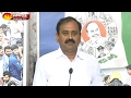 YSRCP Leader Bhumana Karunakar Reddy Slams Chandrababu..