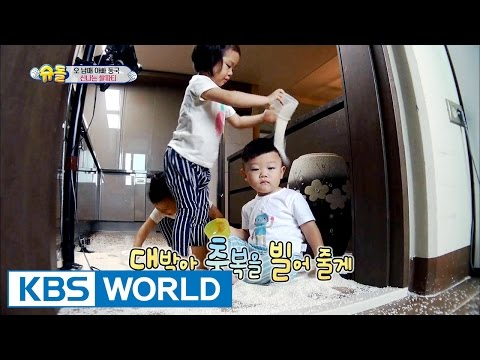 5 siblings' house - Troublemaker Triplets [The Return of Superman / 2016.07.24]