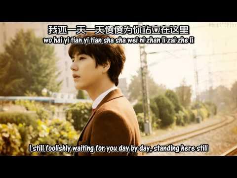 Kyuhyun - At Gwanghwamun (Chi Ver.) + [English subs/Hanyu Pinyin/Chinese]