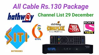 Hothway, GTPL, CITI All Cable TV Rs.130 Package Free Channel list 29 December 2018