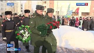 В Омске проходят мероприятия, посвящённые памяти Дмитрия Карбышева
