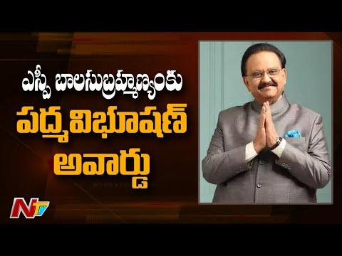 Legendary singer SP Balasubrahmanyam to be awarded Padma Vibhushan