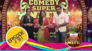 Comedy Super Nite with Aparna Vinod | അപർണ വിനോദ്| CSN  #91