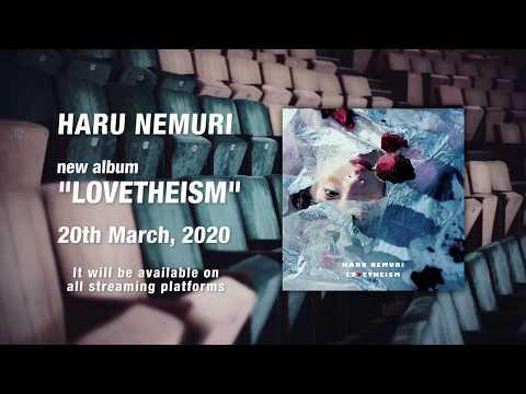 春ねむり HARU NEMURI「Riot」 Official Teaser