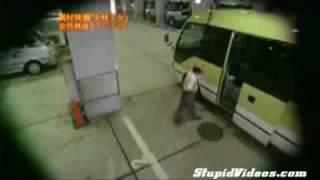 Fake Floor Prank