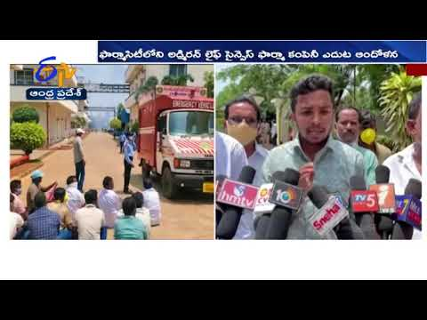 Gas leak from chemical plant at pharma city in Visakhapatnam, no causalities