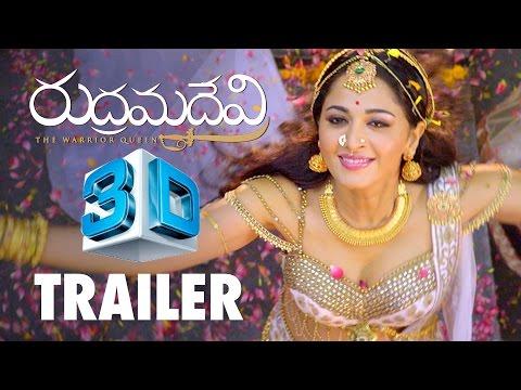 Rudhramadevi Stereoscopic 3D Trailer || Anushka, Allu Arjun, Rana, Gunasekhar