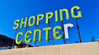 Gran Canaria Puerto Rico 🛍 Shopping Center New and Old   We❤️Canarias