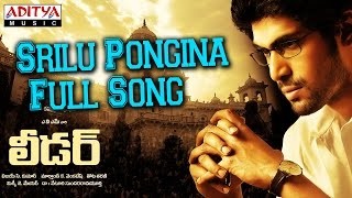 Srilu Pongina Full Song ll Leader Movie ll Rana, Richa Gangopadyaya, Priya Anand