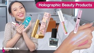 Holographic Beauty Products - Tried and Tested: EP105
