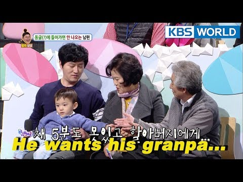 Child-rearing + House chores + Work = Hell  [Hello Counselor Sub : ENG,THA / 2018.03.26]