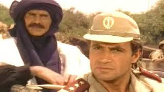 Воин пустынь 1984 Tuareg the desert warrior