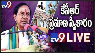 KCR Oath Taking Ceremony As CM Of Telangana-Live From Rajb..