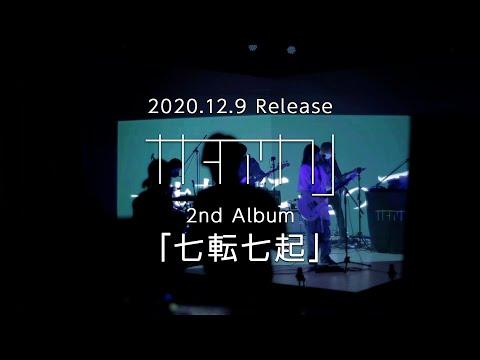 「七転七起」収録 Remote DamAngel Teaser Movie