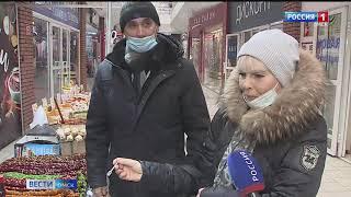 «Вести Омск»,  итоги дня от 15 февраля 2021 года