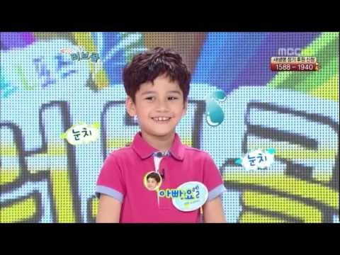 Cute Ukrainian-Korean Kid Dancing to Fantastic Baby