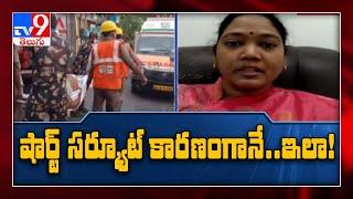 Vijayawada hospital blaze: Home Minister Sucharitha respo..
