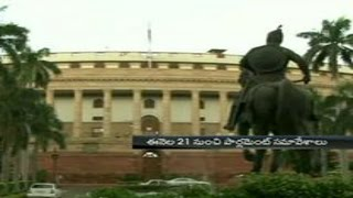 Parliament monsoon session to begin from July 21..