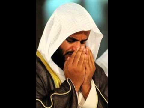 Quran Recitation Videos