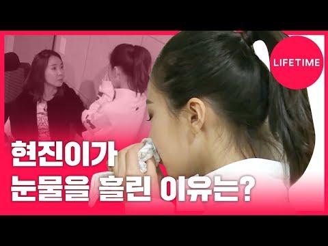 김태우(Kasper)의 애제자 현진, 오디션에서 눈물 보인 이유는? [아이돌맘]