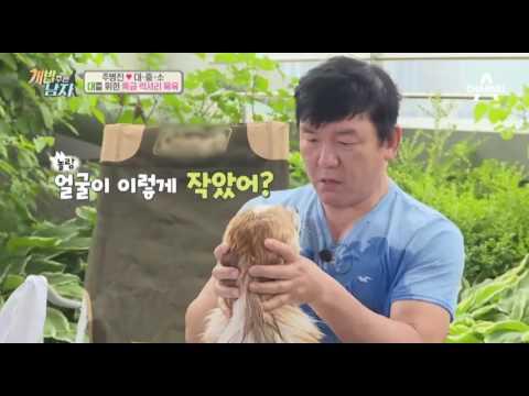 [예능]개밥주는남자_26회