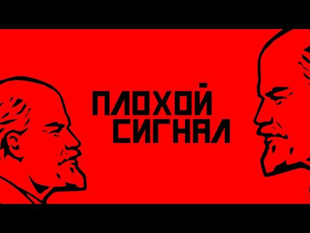 Перезахоронение Ленина: Почему в общество вновь вбрасывают этот вопрос