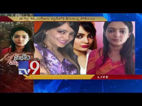 Lady Don Sangeeta Chatterjee's custody ends