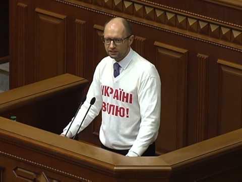 Яценюк покликав громадян на Євромайдан, щоб продемонструвати, кому належить влада в Україні