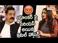 Call it Telangana and Andhra Cinema not Tollywood : Kamal