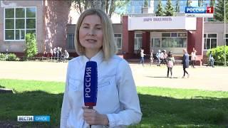 Выпускники всех российских школ сегодня сдавали ЕГЭ по русскому языку