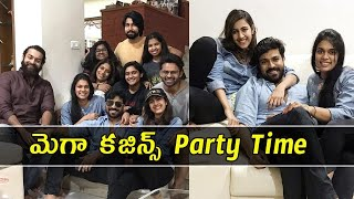 Mega cousins get together party at Sai Dharam Tej House- R..