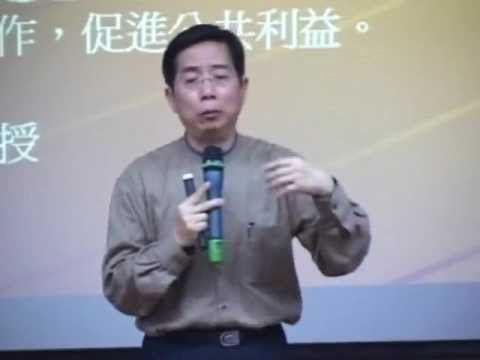 江明修院長-《全球公民社會:一立方公分的機會》