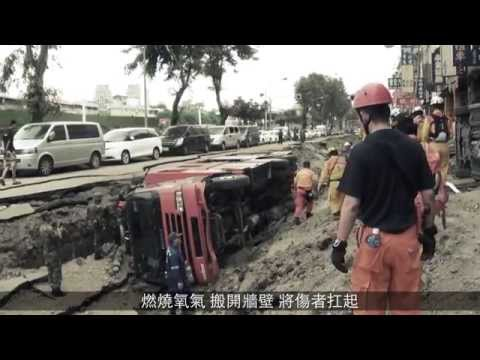 大支【浴火英雄】feat.J.Wu / Dwagie -【firefighter】feat.J.Wu