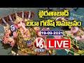 Khairatabad Bada Ganesh Nimajjanam 2021 LIVE | Tank Bund | V6 News