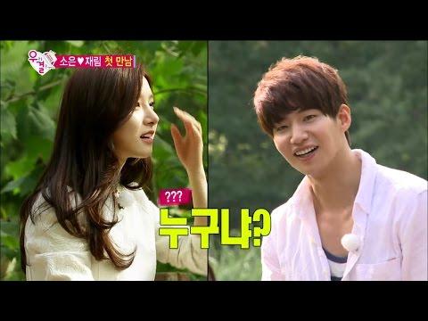 【TVPP】Song Jae Rim - Who are you?, 송재림 - 부인 소은 몰라보고 '누구냐' 굴욕 선사 @ We Got Married