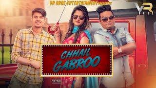 Chhail Gabroo – Raju Punjabi – Sushila Takhar