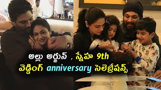 Allu Arjun shares pic on his wedding anniversary..
