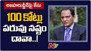 Mohammad Azharuddin Shares Video Message After FIR Filed A..