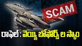 Rafale deal, 1,000 times bigger than Bofors scam: Prof K N..