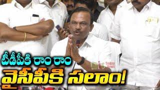 SHOCK To Chandrababu: Magunta Sreenivasulu Goodbye to TDP