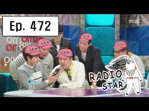[RADIO STAR] 라디오스타 - Seol-hyun's older sister open! 20160330
