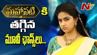 Keerthy Suresh in Depression over No Movie Chances..