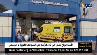 وزارة الصحة: إصابة 46 حالة بداء الكوليرا من بين 139 حالة..التفاصيل ...